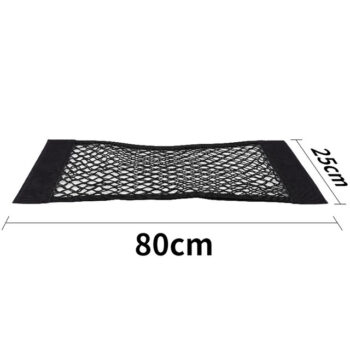 Foot Mats Car Organizer Net Goods Storage PAU_03EJPZSW at TotalPro.com.au - Australia