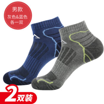 TotalPro – 2Pairs/set Men Women Outdoor Socks Breathable Sports Sock For…